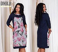 Платье ангора розовые тюльпаны ботал  с1239-1