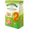 Молочная сухая смесь Малютка Хорол Premium №2 с 6 месяцев (350 гр.)