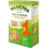 Молочная сухая смесь Малютка Хорол Premium №1 c 0 месяцев (350 гр.)