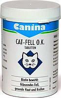 Cat Fell O.K. с биотином 100 таб.