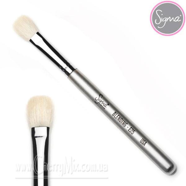 Кисть для растушевки Sigma Blending Brush - E25