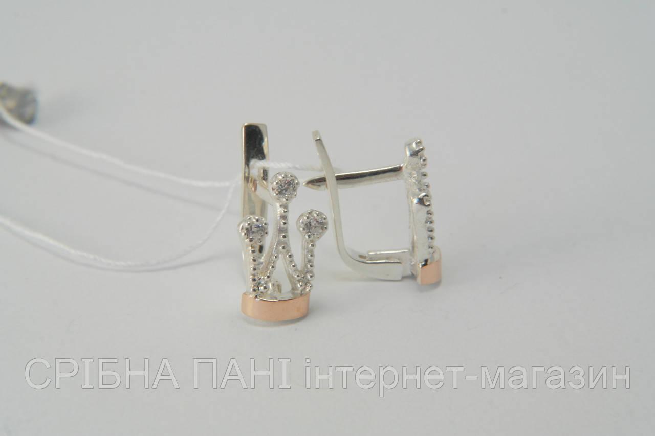 Серебряные серьги 925 пробы в форме короны с золотом и фианитами ... 468a71d39ce