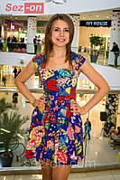 Платье цветное с расширенными бретельками