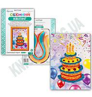 Об'ємний квілінг Святковий торт QP-6355 Вид-во: Бумагія