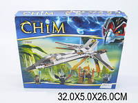 Конструктор детский Чима в коробке