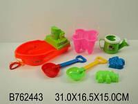 Песочный набор для игры предметов в пакете