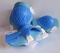 Защита для рук,локтей и колен