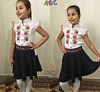 """Школьная детская блуза для девочки """"Маковка"""" с вышивкой и коротким рукавом"""