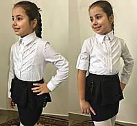 """Школьная детская рубашка для девчоки """"Вектор"""" с длинным рукавом"""