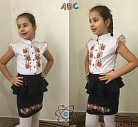 """Нарядная школьная юбка-карандаш """"Вышивка"""" с баской и вышивкой (2 цвета)"""