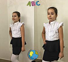"""Подростковая школьная юбка """"Naomi"""" с баской (2 цвета), фото 2"""