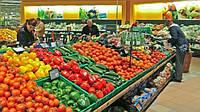 Где в Киеве самые дешевые овощи и фрукты