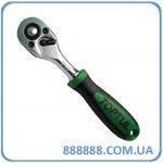 """Трещотка 1/4"""" 36 зубцов (пластиковая масло-бензостойкая ручка) S135 TOPTUL"""