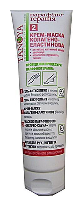 Крем-маска коллагено-эластиновая  TANOYA 275 мл (для рук и ног)
