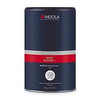 Средства для окрашивания Indola Беспылевой осветляющий порошок Indola Rapid Blond+ белый 500 г