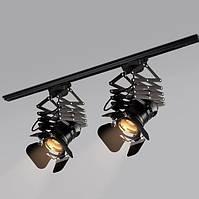 Прожектор на трек ( шинопровод ) [ Loft Folding mechanism ] Black / White