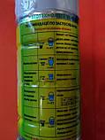 БайкалЭМ, 1 литр, фото 2