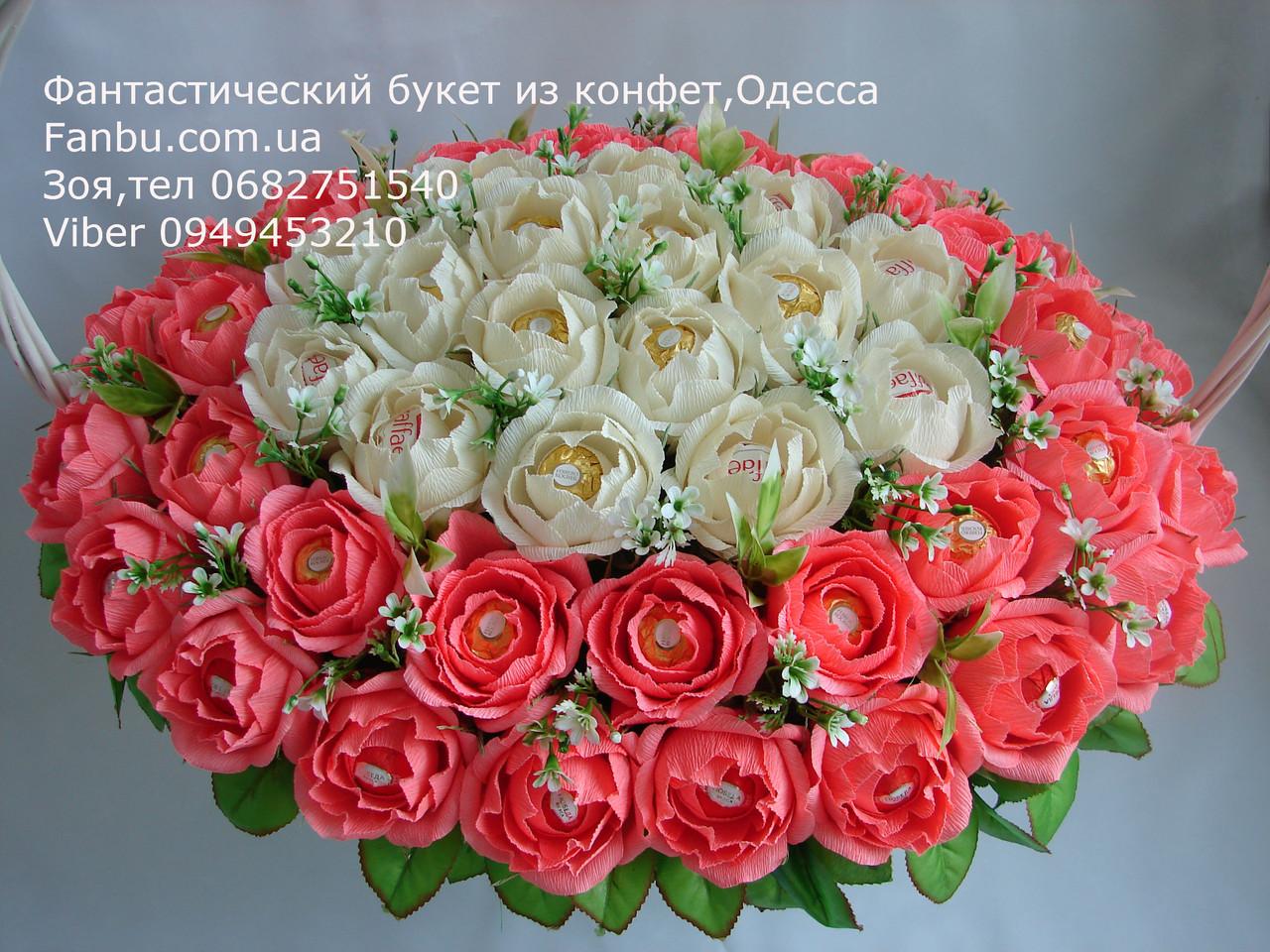 """Премиум букет роз из конфет """"Эдем""""№51, фото 1"""