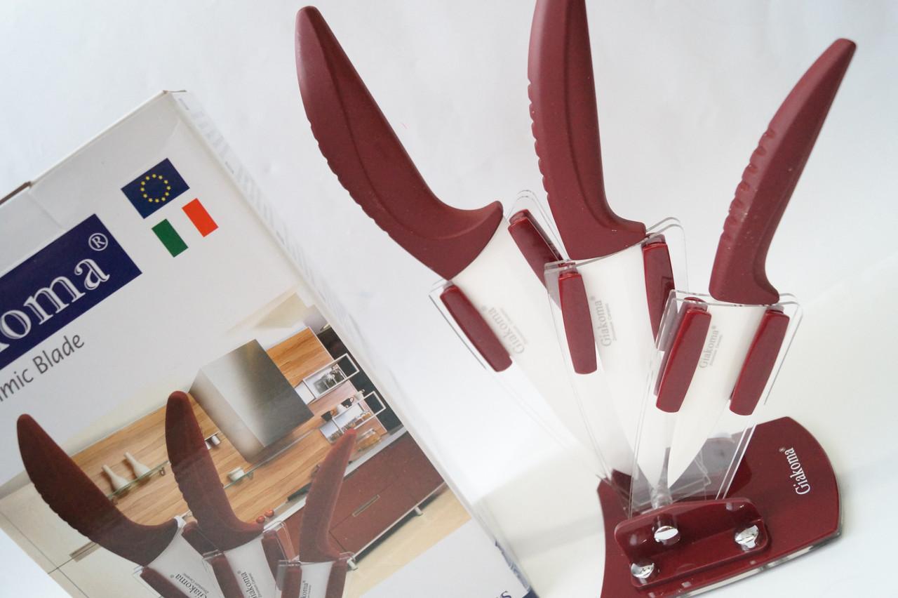 Набор керамических кухонных ножей Giakoma G-8141