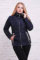 Женская куртка Николь. Коллекция: весна  2087. Цвет: синий.