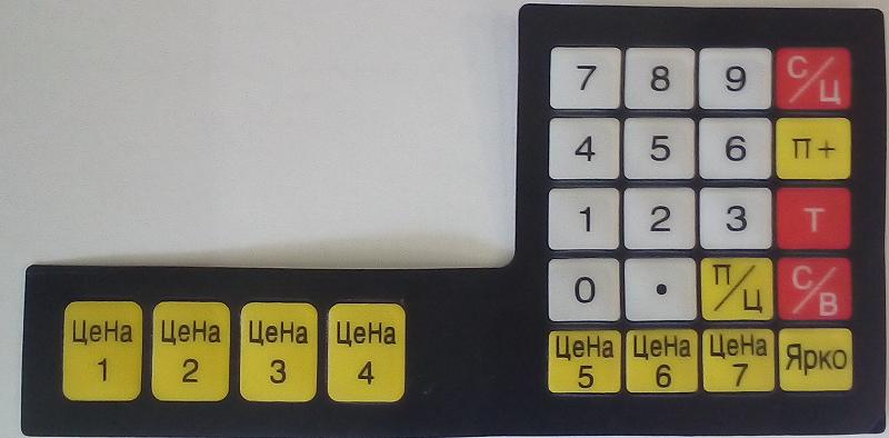 Кнопки на торговые весы 40 кг