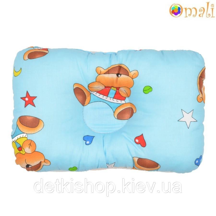 Ортопедическая подушка для новорожденных (голубая)