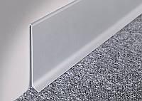 Плинтус алюминиевый 80 мм
