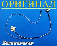 Шлейф матрицы LENOVO G50-70 G50-30 G50-75 G50-40 G50-45 Z50-70 Z50-45 G40-30 G40-70 Z40 DC02001MC00