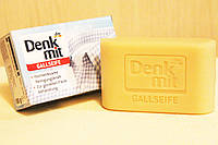 Пятновыводитель Denkmit желчное мыло 100 г. Германия