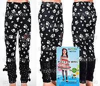 Детские велюровые штанишки на девочку Nailali T731-4 L-R