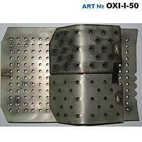 Комплект колосников горелок 20-50 кВт