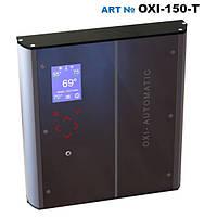 Контроллер OXI -150-T горелки 20-150 кВт с функцией управления дымососом