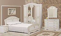 Спальня 4Д  Луиза Патина