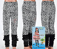 Детские велюровые штанишки на девочку Nailali T731-5 XL-R