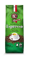 Кофе в зернах Bertschi. Bio Bravo Espresso 250g