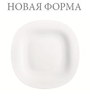Carine White Тарелка десертная квадратная 19 см Luminarc L4454
