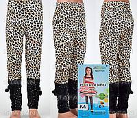 Детские велюровые штанишки на девочку Nailali T731-6 M-R