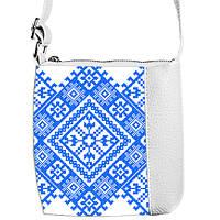 Белая детская сумка с принтом Голубая вышиванка