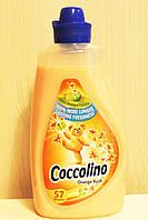 Кондиционер-ополаскиватель Coccolino Orange Rush 2л Нидерланды