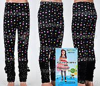 Детские велюровые штанишки на девочку Nailali T731-7 L-R