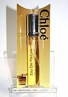 Женская парфюмерия 20 ml Chloe Eau De Parfum (Хлое О Де Парфюм)