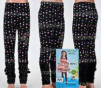 Детские велюровые штанишки на девочку Nailali T731-7 M-R