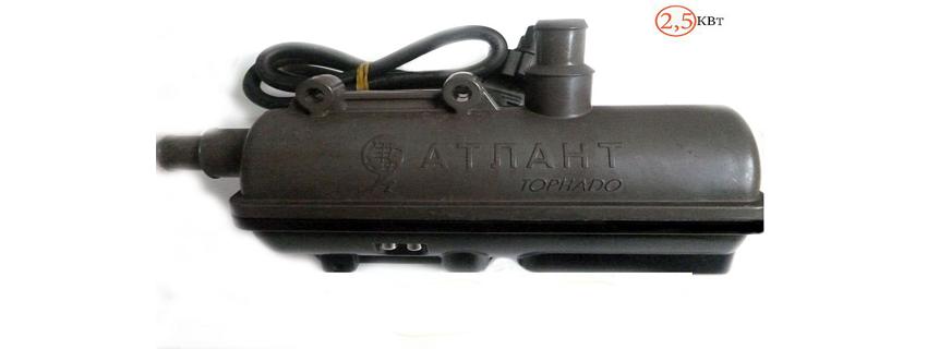 Предпусковой подогреватель двигателя Атлант Торнадо 2,5 кВт