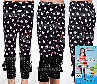 Детские велюровые штанишки на девочку Nailali T731-8 M-R