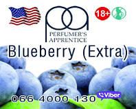 Blueberry (Extra) ароматизатор TPA (Черника)