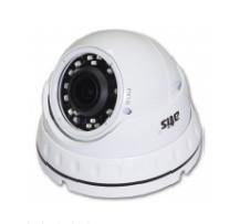 Видеокамера MHD Atis AMVD-2MIR-20W/2.8 Pro