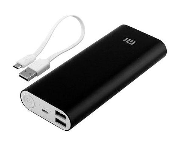 Портативний зарядний пристрій Power bank Xiaomi Mi 16000 mAh