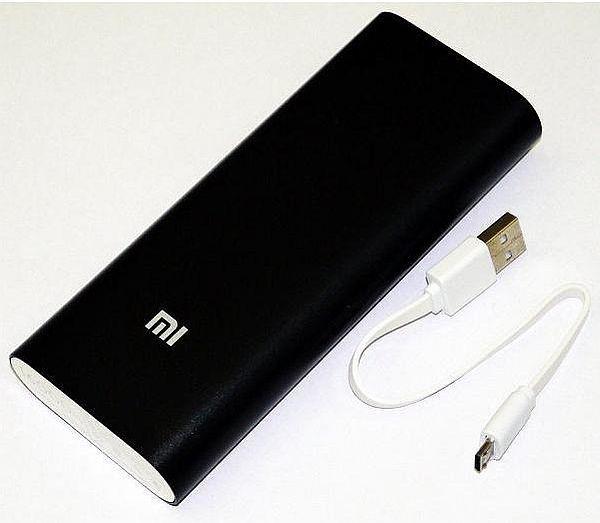 Портативний зарядний пристрій Power bank Xiaomi Mi 20800 mAh