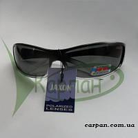Очки поляризационные JAXON x17sm