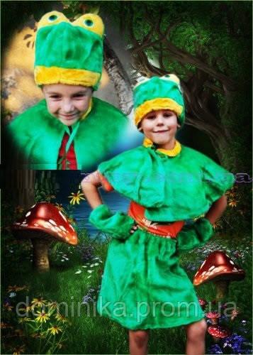Карнавальный костюм Лягушка в пакете (возраст 3-5 лет) - Товары для дома,отпариватели, аэрогрили,прокладки,товары для детей  «ДОМИНИКА» в Чернигове